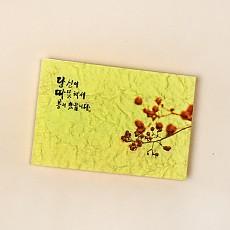 Yellow spring-2