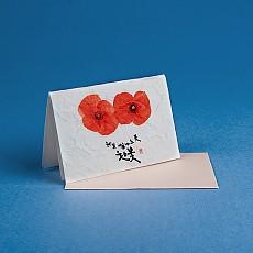 한지미니카드 웃음꽃